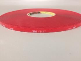 3M VHB Tape 4019 6mm W x 33m Roll